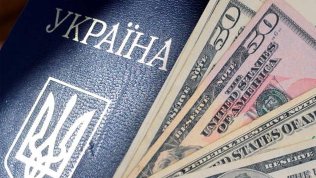 кредит паспорт