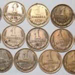 монети срср
