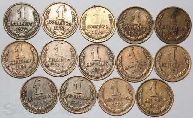Цінні копійки україни александр 3 миротворец серебро цена