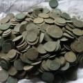 пошук старовинних монет