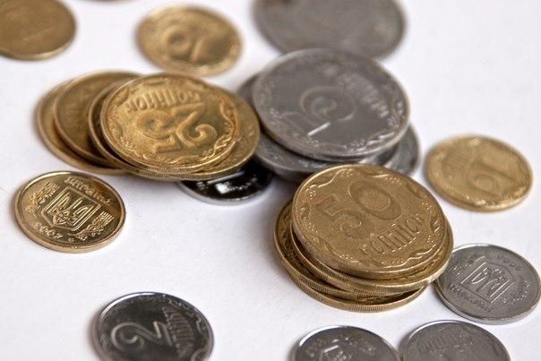 Українські монети где можно поменять монеты евро