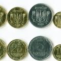 розмінні монети україни