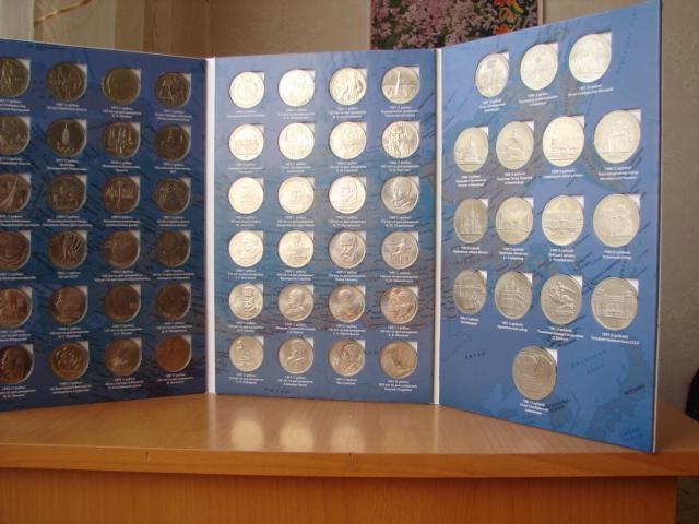 памятні монети СРСРС