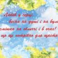 українські цитати
