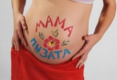 41 тиждень вагітності