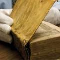 книги з людської плоті