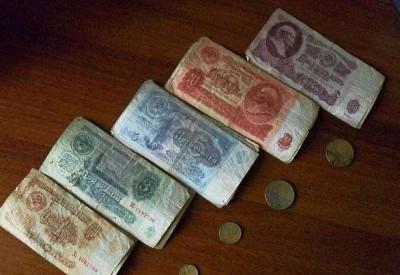 гроші СССР