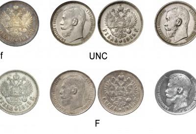 збереженість монет