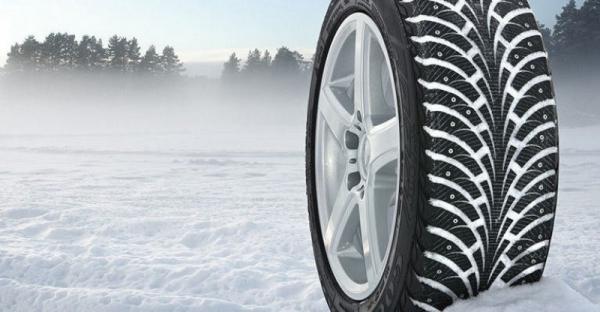 зимні шини