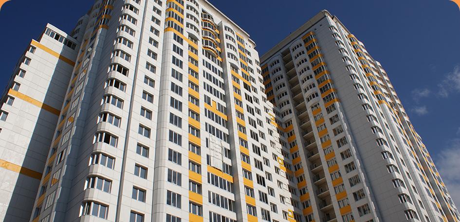 як вибрати квартиру