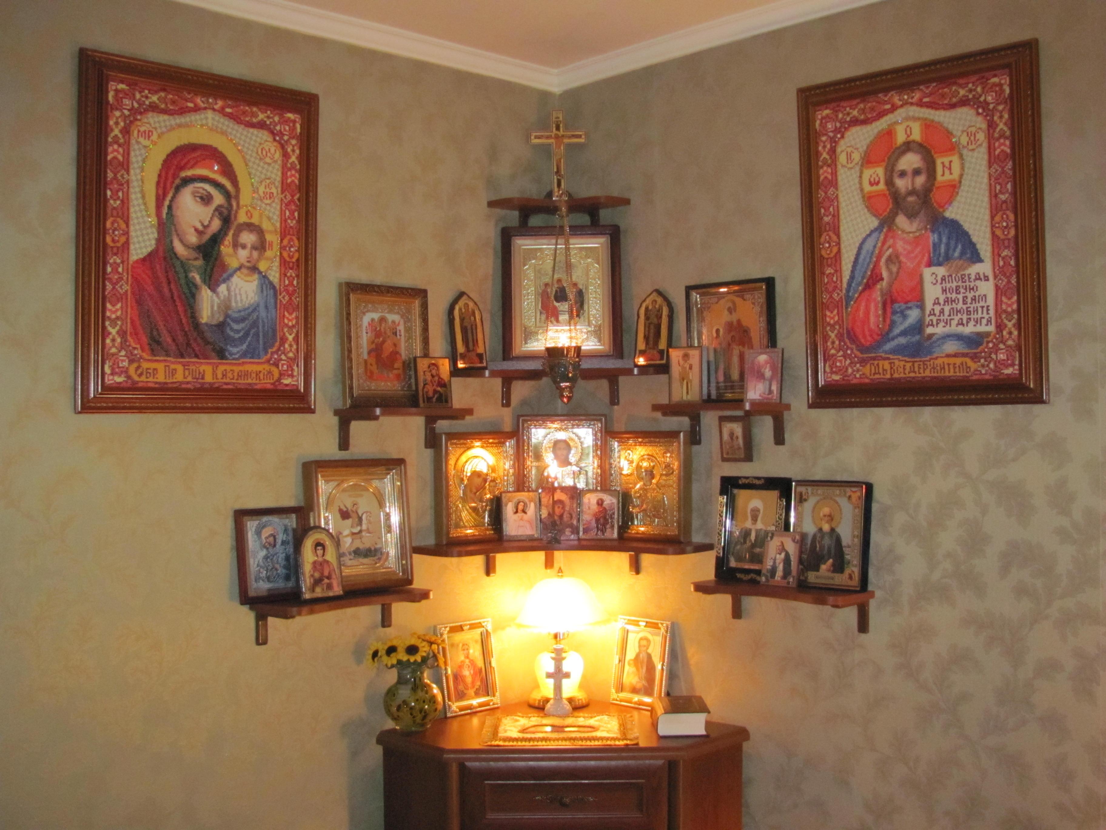 ікони в домі