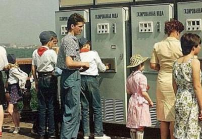 ціни в СРСР