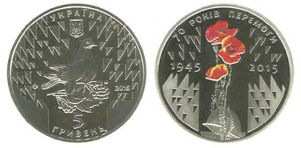 70 років Перемоги. 1945-2015