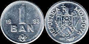 1 бан (ban)