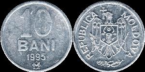 10 бань (bani)