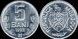 5 бань (bani)