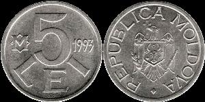 5 лей (lei)